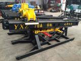 YXZ70A全液压锚固管棚工程钻机厂家价格