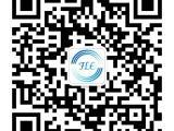 2017广州国际生鲜配送及保鲜技术展览会