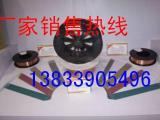 ND钢用焊丝/09CrCuSb钢用焊条/ND钢用焊接材料
