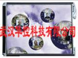 供应奇美液晶屏:G121X1-L03