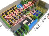 多乐DL-SW-658室内组合蹦床公园户外游乐设施促销