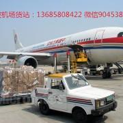 宁波市鄞州飞速货运代理服务有限公司的形象照片