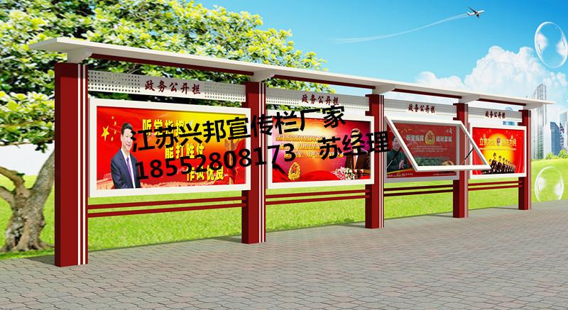 03  广告牌 03  校园公示栏,文化宣传栏     宣传栏制作同样需要