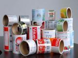 卷筒不干胶标签-大连不干胶印刷