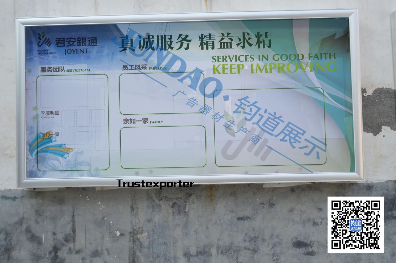 03  广告展示架 03  特殊/专业展示架 03  户外挂墙宣传栏设计