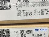 TI原盒原包装TPS27081ADDCR