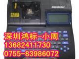 套管防冻专业打码机佳能C-210T