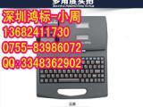 配电设备线管打码机硕方Tp66I