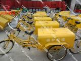 德隆专业制造人力三轮车 脚踏三轮车