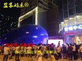充气鲸鱼岛乐园图片 户外大型游乐项目蓝鲸鱼梦幻海洋球池