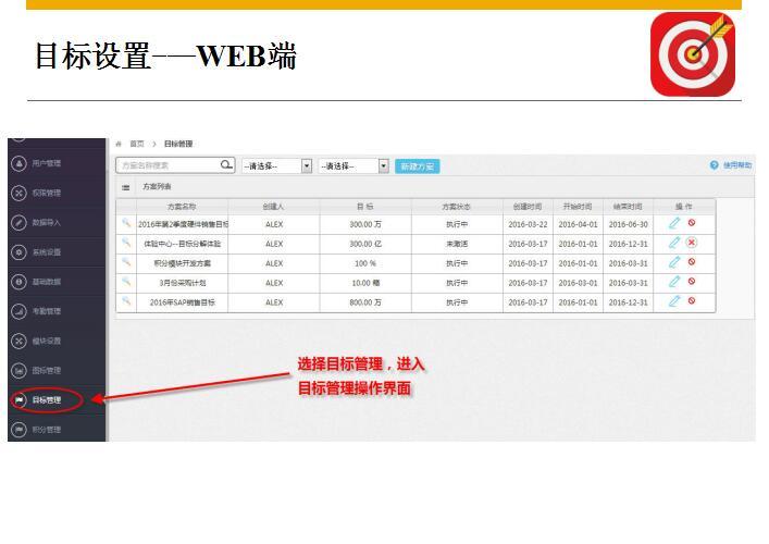 亚洲必赢官网网址 2