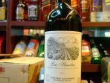 办理进口葡萄酒商检手续资料/法国红酒