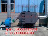 环保型干式废气处理环保箱