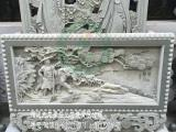 青石浮雕壁画 福建浮雕厂家 故事主题浮雕
