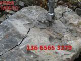 河道里孤石破碎设备液压劈裂机