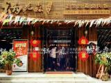 三节临近,台湾卤肉饭教您餐厅要怎么玩营销?