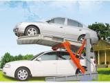 开封立体车库生产俯仰式停车设备