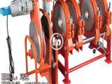 63-200手动四环型热熔对接焊机