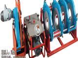 280-450液压式热熔对接焊机