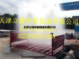 天津大港区工地洗车台,建筑工地洗车台