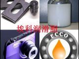 照相机润滑剂PD910氟素干性润滑油
