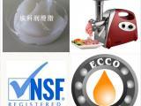 果汁机润滑脂,搅拌机润滑脂SG50系列
