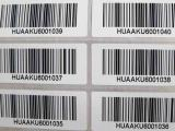 防伪标签印刷定制-不干胶条码防伪标签