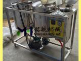 新型菜籽油精炼机 小型榨油坊精炼设备 小型食用油精炼机多少钱