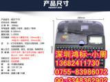 操作便捷全自动打印硕方Tp70线号打码机