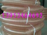 食品级pu钢丝管聚氨酯软管酒厂饮料厂输送软管pu食品软管