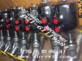 BDJ-12F不锈钢卫生级气动角座阀【上海永要阀门厂】
