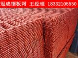 钢笆网片厂家供应建筑钢笆网片价格【冠成】