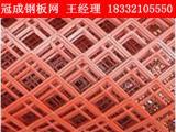 圈玉米钢板网生产厂家报价@圈玉米网【冠成】