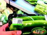 蔬菜农产品二维码追溯系统