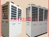 科剑厂家非标定制风冷热泵 高品质热泵设计生产