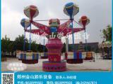 桑巴气球厂家 儿童电动游乐设备 热销逍遥水母