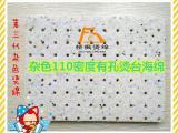 耐高温整烫杂色110密度有孔透气烫绵