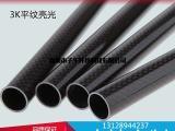 3k亮光碳纤维卷管 直销 高强管