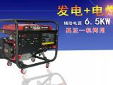 250安汽油发电焊机常态焊4.0焊条点焊5.0焊条