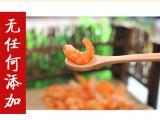供应海产品--特级无盐大海米虾皮 淡干海米虾仁干货