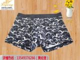 2017年东莞西湖男士内裤生产厂家新一代的选择
