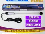 紫盾直销直管30w一体潜水硅胶内置H型紫外线鱼缸杀菌灯