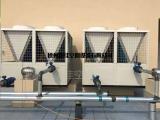 新佳牌水冷冷水机组厂家价格系统说明