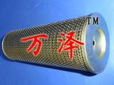 万泽专业生产替代HX-630×30W黎明滤芯厂家批发规格定做