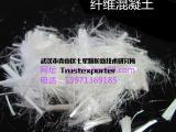 供应优质防爆纤维一一耐火材料纤维