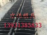 京伟组合型路沿石钢模具,防撞路沿石模具厂家销售