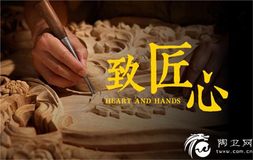 杭州铸淘网络科技有限公司