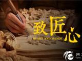 杭州铸淘代运营公司,为您解决电商烦恼