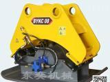 振动夯实器-挖掘机专用路面压实器 打夯机厂家