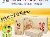 虔农虎蛙稻有机大米农家绿色食品生态富硒大米3kg